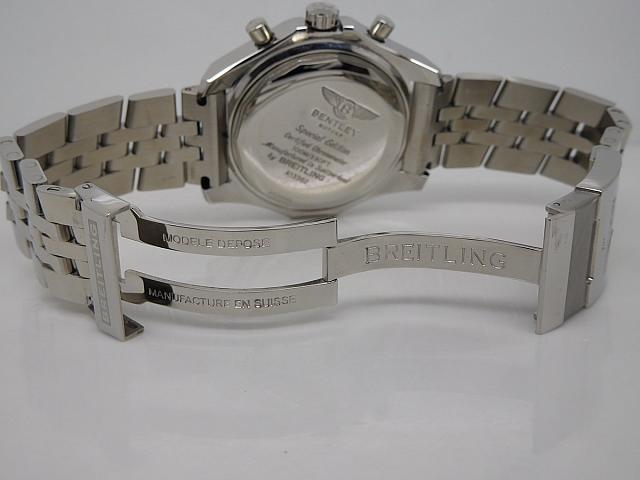 reloj imitacion Breitling Bentley