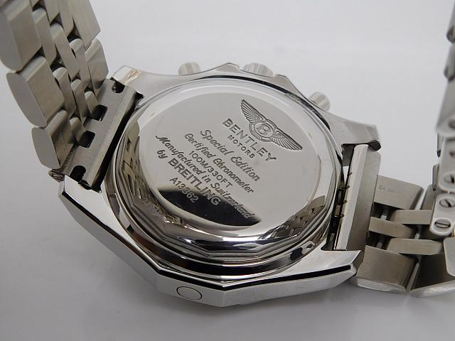 reloj imitacion Breitling